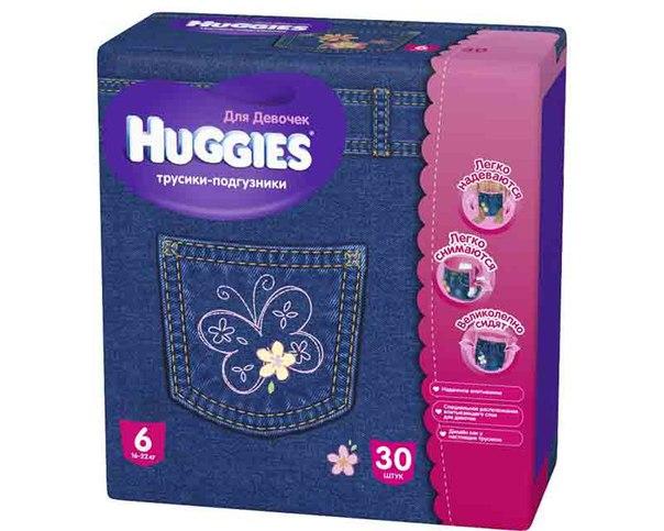 Подгузники-трусики джинс для девочек 6 (16-22 кг) 30 шт., Huggies