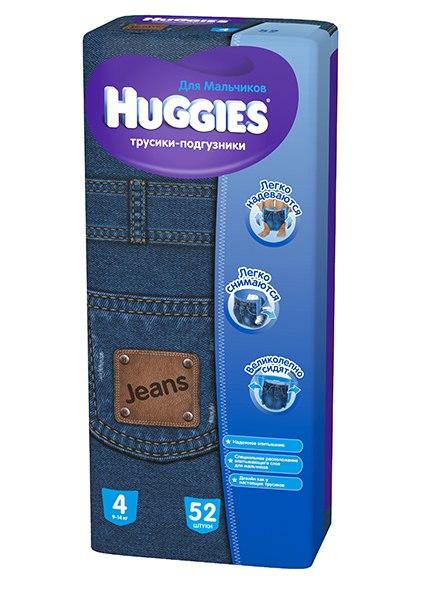 Подгузники-трусики для мальчиков джинс мега 4 (9-14 кг) 52 шт., Huggies