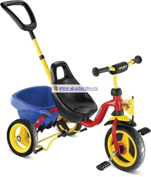 Велосипед трехколесный CAT 1S, Puky