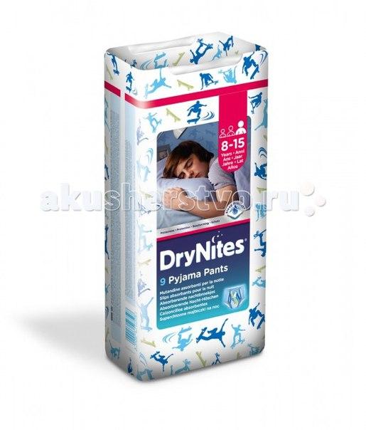 Подгузники-трусики ночные drynights для мальчиков (27-57 кг) 9 шт., Huggies