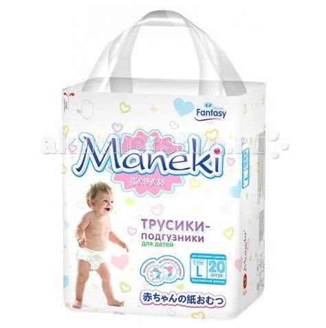 Подгузники-трусики fantasy l (9-14 кг) 20 шт., Maneki