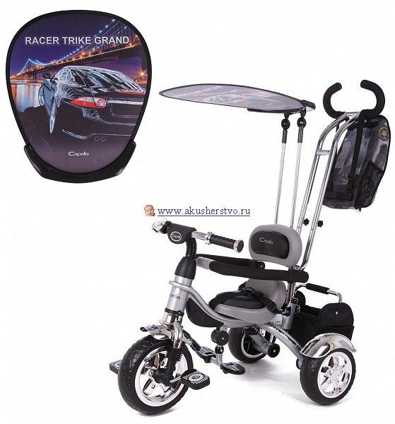 Велосипед трехколесный Racer Trike Grand, Capella