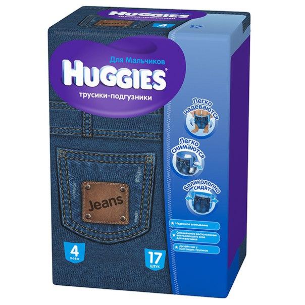 Подгузники-трусики для мальчиков джинс 4 (9-14 кг) 17 шт., Huggies