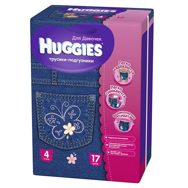 Подгузники-трусики для девочек джинс 4 (9-14 кг) 17 шт., Huggies