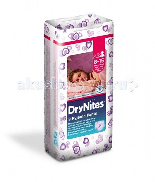 Подгузники-трусики ночные drynights для девочек (27-57 кг) 9 шт., Huggies