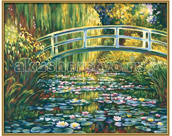 Картина по номерам пруд с лилиями (клод моне) 50х40 см, Schipper