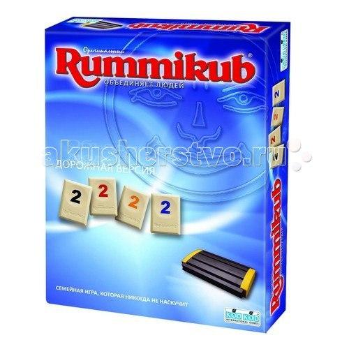Настольная игра руммикуб/rummikub дорожная версия, Kodkod