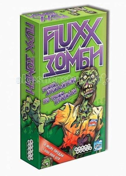 Настольная игра fluxx зомби, Hobby World