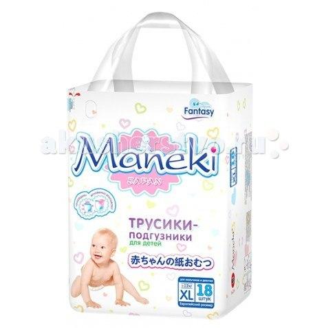 Подгузники-трусики fantasy xl (12+ кг) 18 шт., Maneki