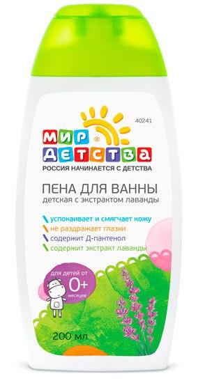 Пена для ванны детская с экстрактом лаванды 200 мл, Мир детства