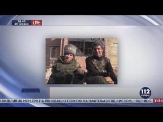 комбат Гиви звонит на украинский телеканал в прямой эфир