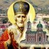 храм свт. Николая Чудотворца в Медногорске (микр