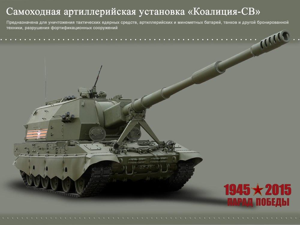 Armata KLcgcz1sXMg