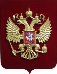 Александэр Бутакссон