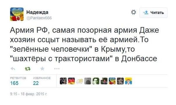 """Террористы обстреляли позиции """"Азова"""" в Широкино из крупнокалиберных пулеметов, - Шкиряк - Цензор.НЕТ 5556"""