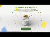 КРЕДИТНЫЙ ЛИМИТ К КАРТЕ «КУКУРУЗА» Оформи прямо сейчас!