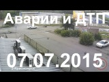 Аварии и ДТП за сегодня (7) июля 2015