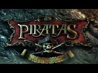 Пираты- Испания. Исторический сериал. 3 серия