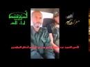 Бригадный генерал САА, Абдул-Халик Мансур, был пленён повстанцами в городе Джиср аш-Шугур (#Сирия)
