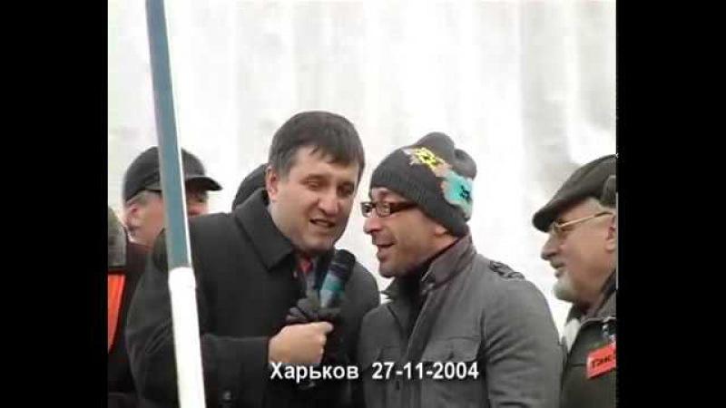 Геннадий Кернес агитирует за Ющенко (оранжевая революция)