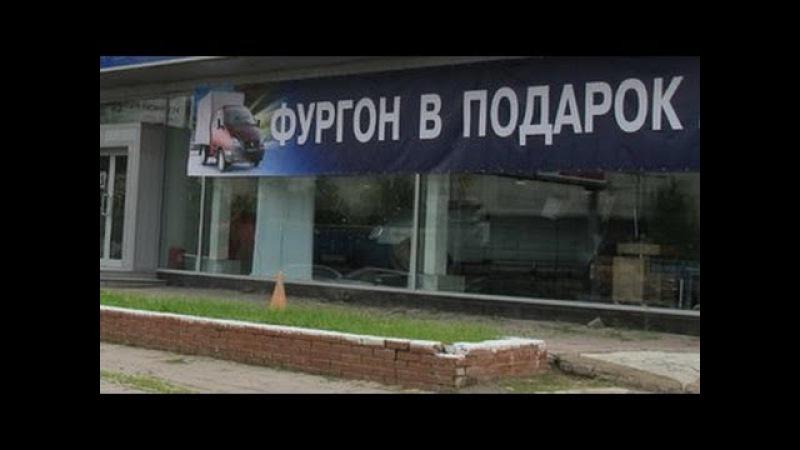 Русские приколы. Надписи | Russian jokes. Inscription. Part11.wmv