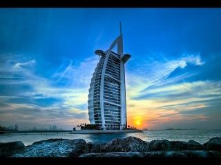ОАЭ Дубай отель Парус - Замуж за Миллионера HD! ОЧЕНЬ КРАСИВО!!