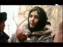 Чеченский капкан. 2 серия. Штурм