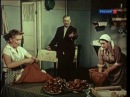 Драгоценный подарок (1956) Полная версия