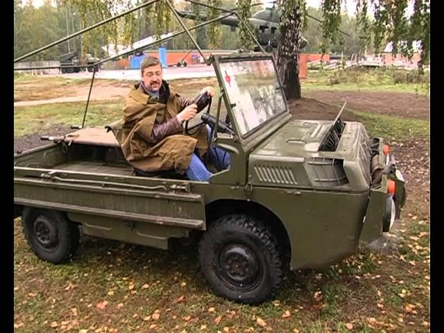 ЛуАЗ - 967 (обзор)