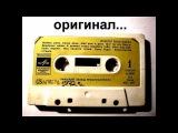 Оркестр Поля Мориа аудиокассета (Мелодия, 1972)