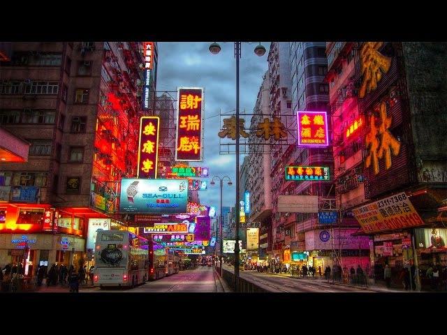 National Geographic МегаПоліси Гонконг