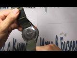 Часы Aismei мужские  наручные с aliexpress