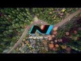 HyundaiVR+ App