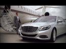 2016 Mercedes-Maybach S600 Dream Star