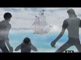 One piece/Ван Пис 64 серия, озвучка от 2x2