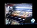 Paper Cup Printing machine wenzhou Ounuo Machinery Co Ltd