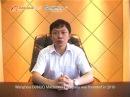Wenzhou Ounuo Machinery Co Ltd