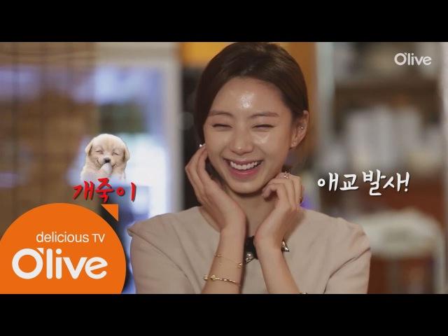 2MC의 애교배틀 미공개 영상 전격 공개! 2015 Tastyroad 미공개영상