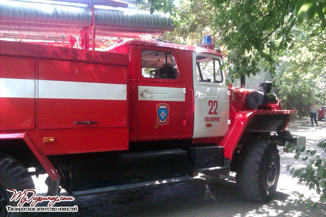 пожар в Таганроге