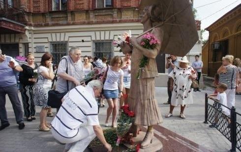 В Таганроге отмечается день рождения Фаины Раневской и День кино