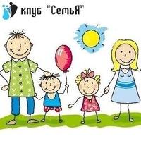 "Логотип Клуб ""СемьЯ"" г.Тамбов"