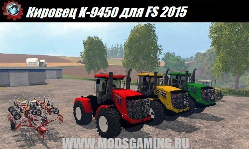 Farming Simulator 2015 download mod tractor Kirovets 9450 multicolor V2.0