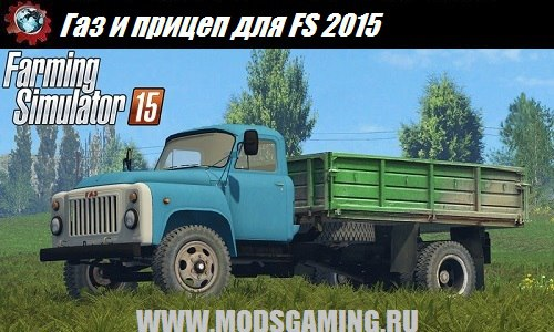 Farming Simulator 2015 download mod truck and trailer Gas