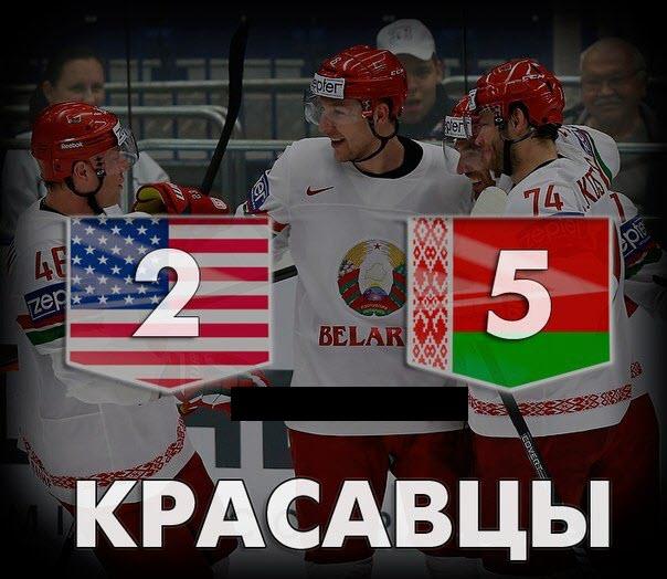 Хоккей. Чемпионаты Мира, КХЛ, НХЛ.  - Страница 5 PAanv6h2K7w