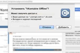 как убрать статус онлайн вконтакте - фото 4