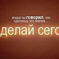 Бондарев Павел