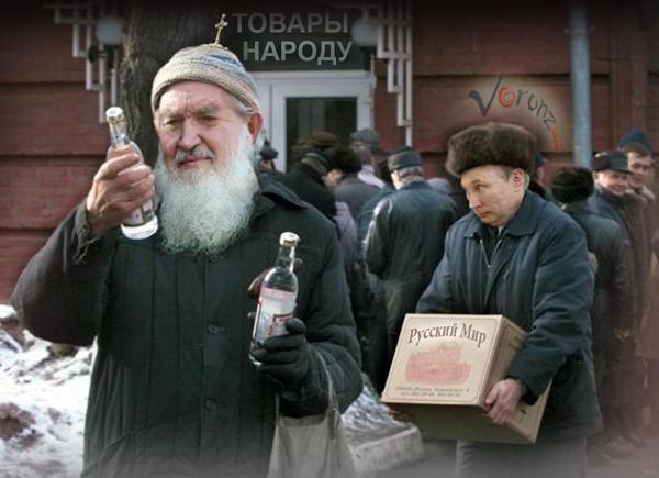 Санкции - гибкий инструмент, который может как усилить, так и ослабить давление на Россию, - Могерини - Цензор.НЕТ 2483