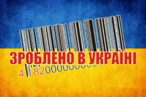 Украина готова заменить российские товары на турецком рынке - министр