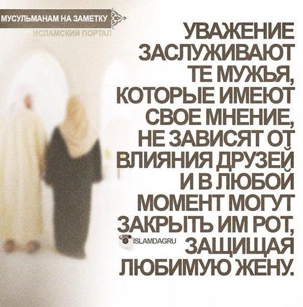 знакомства мусульман и мусульманок казань