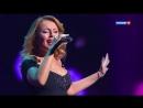 Анжелика Варум - Где же ты (Юбилейный концерт Игоря Крутого 2014)